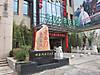 Shanghai121109_1