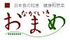 Logo140520s